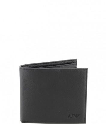Классическое мужское портмоне Armani Jeans 06V2HQ7 черное