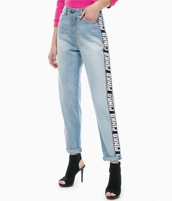 Голубые джинсы PINKO с черными брендированными лампасами