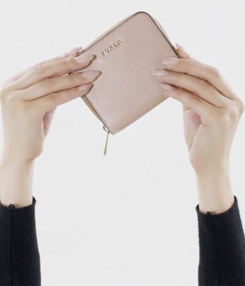 Кожаный кошелек Furla Babylon 992617 на молнии бежевый