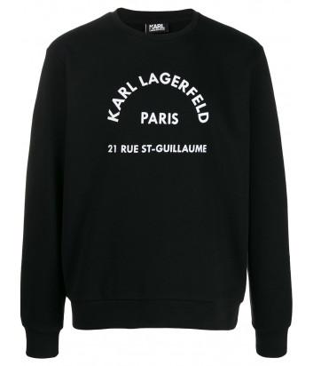 Толстовка Karl Lagerfeld 705012 с логотипом черная