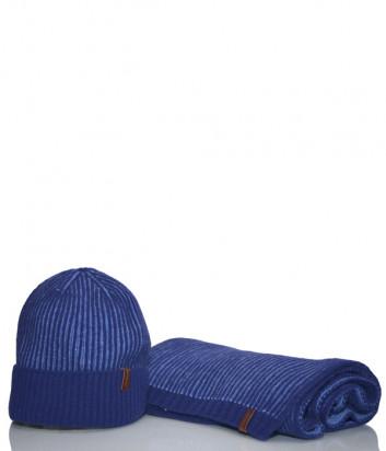 Мужской комплект Baldinini шарф и шапка синий (можно по отдельности)