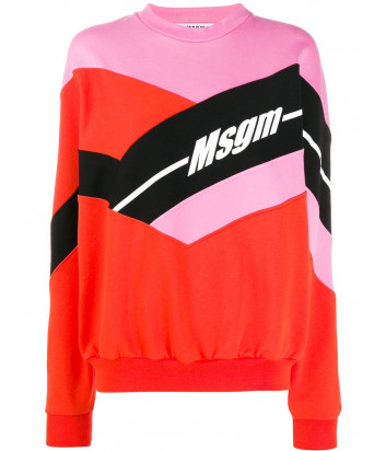 Свитшот MSGM 2841MDM65 оранжево-розовый с логотипом
