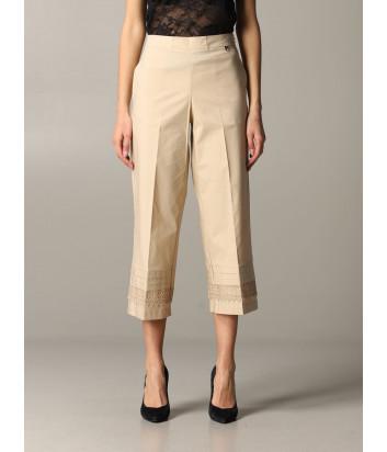 Укороченные брюки TWIN-SET 201TT2075 бежевые