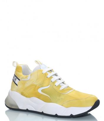 Кожаные кроссовки VOILE BLANCHE 2015001 желтые
