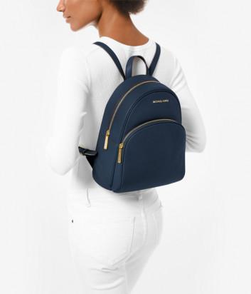 Кожаный рюкзак MICHAEL KORS Abbey 30S0GAYB6L с внешним карманом синий