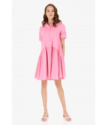 Платье IMPERIAL AA7PZBO цвета фуксии