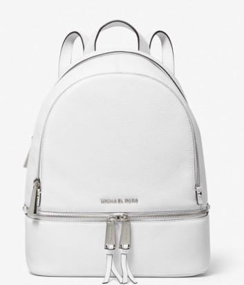 Кожаный рюкзак MICHAEL KORS Rhea 30S5GEZB1L средний белый