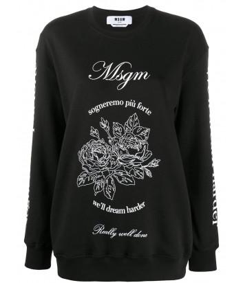 Черный свитшот MSGM 2941MDM99 с рисунком и надписями