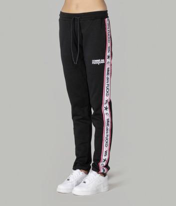 Костюм COMME des FUCKDOWN CDFD1259/26 толстовка с леопардовым принтом и черные брюки
