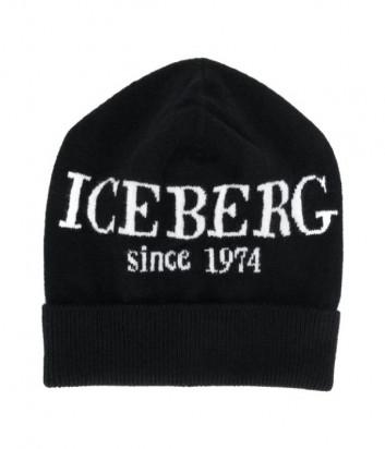 Трикотажная шапка ICEBERG 7003 9000 (в наличии в черном и белом цветах)
