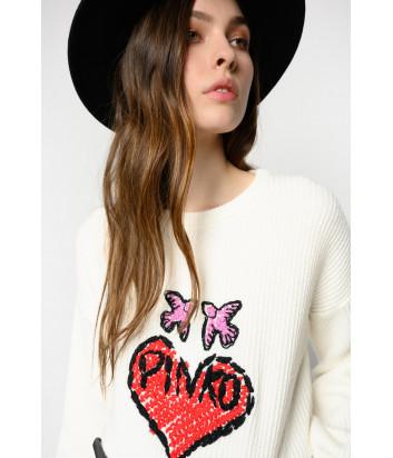 Белый джемпер PINKO 1N12RL с вышивкой в виде сердца