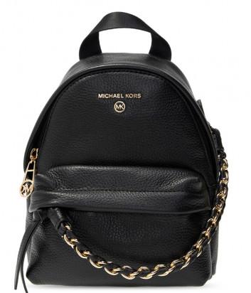 Кожаный рюкзак MICHAEL KORS Slater Xs 30T0G04B0L с внешним карманом черный