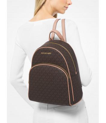 Рюкзак MICHAEL KORS Abbey Medium Logo 30H0GAYB6B коричневый с бежевым кантом