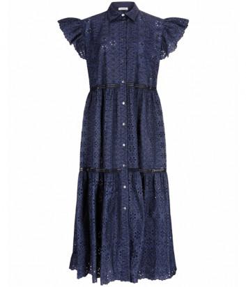 Длинное платье P.A.R.O.S.H. Curcuma D724185 синее