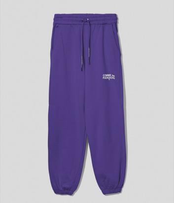 Спортивные брюки COMME DES FUCKDOWN CDFD1530 фиолетовые