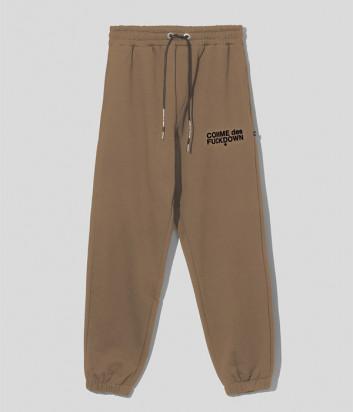 Спортивные брюки COMME DES FUCKDOWN CDFD1234 кофейные