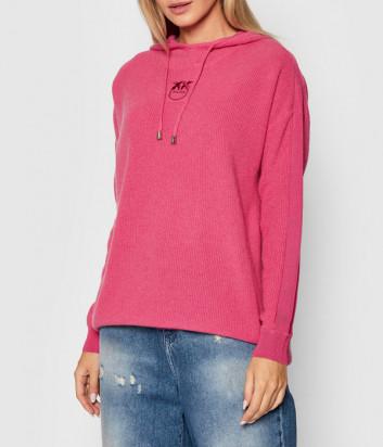 Джемпер с капюшоном PINKO 1G16BJY79Q с вышитым логотипом розовый