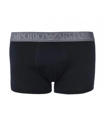 Темно-синие боксеры Emporio Armani с серой брендированной резинкой