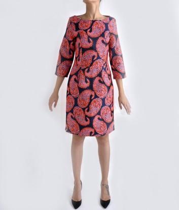 Жаккардовое платье Globe синее с узором