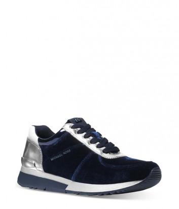 Бархатные кроссовки Michael Kors Allie темно-синие