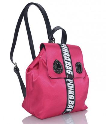 Женский рюкзак Pinko Abramide розовый с черной брендированной тесьмой
