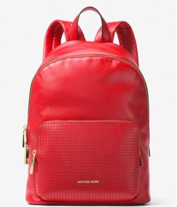 Большой кожаный рюкзак Michael Kors Wythe с внешним карманом красный