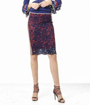 Гипюровая юбка-карандаш PINKO с лампасами по бокам