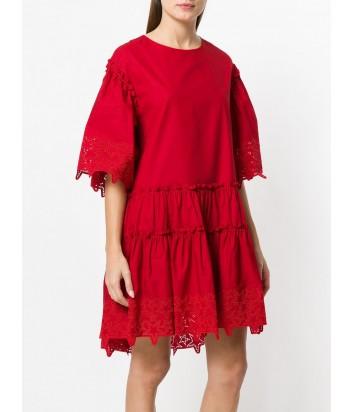 Красное платье P.A.R.O.S.H. с перфорацией в виде звезд
