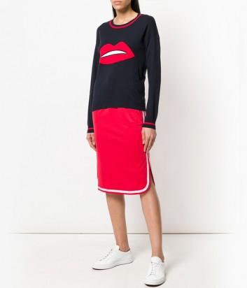 Красная юбка P.A.R.O.S.H. в спортивном стиле с лампасами по бокам