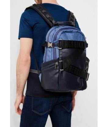Мужской рюкзак Dirk Bikkembergs 7BD8302 синий