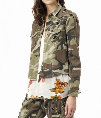 Рубашка PINKO с камуфляжным принтом
