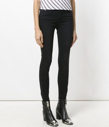 Черные джинсы Karl Lagerfeld с молнией по бокам