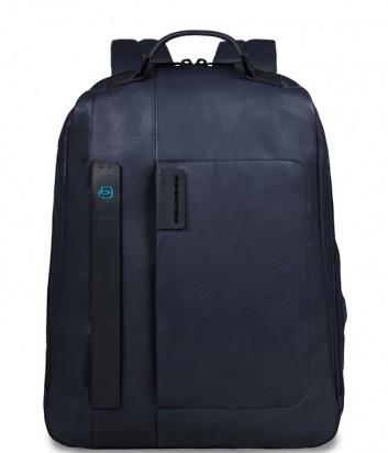 Кожаный рюкзак Piquadro Pulse CA3349P15 синий
