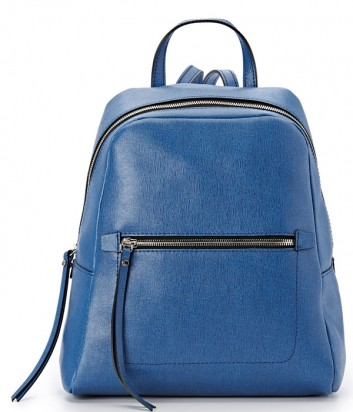 Рюкзак из сафьяновой кожи Gianni Chiarini 9230 с одним отделом синий