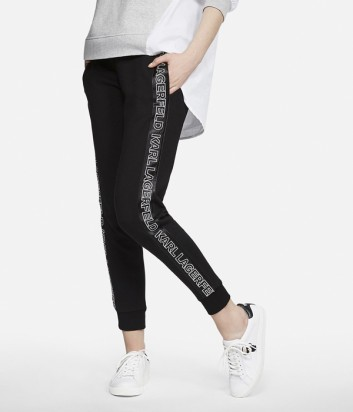 Спортивные брюки Karl Lagerfeld из джерси с логотипом
