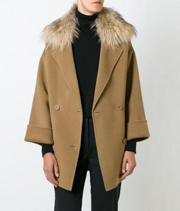 Бежевое шерстяное пальто P.A.R.O.S.H. со съемным меховым воротником