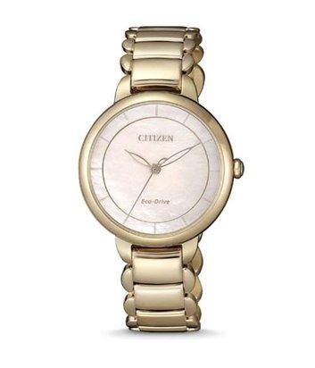 Часы Citizen EM0673-83D