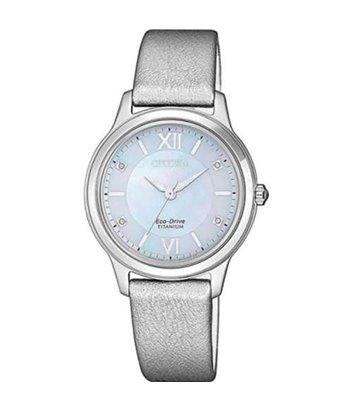 Часы Citizen EM0720-18D