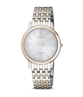 Часы Citizen EX1496-82A