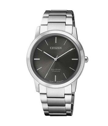 Часы Citizen FE7020-85H