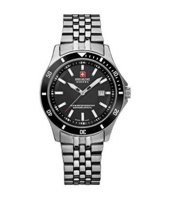 Часы Swiss Military-Hanowa 06-7161.2.04.007