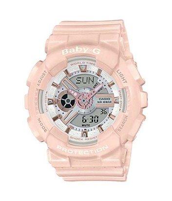 Часы Casio Baby-G BA-110RG-4AER