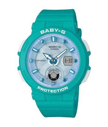 Часы Casio Baby-G BGA-250-2AER