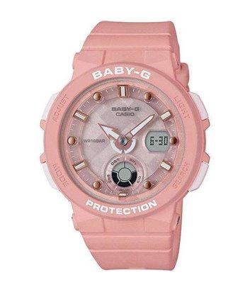 Часы Casio Baby-G BGA-250-4AER