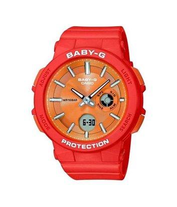 Часы Casio Baby-G BGA-255-4AER