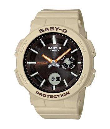 Часы Casio Baby-G BGA-255-5AER