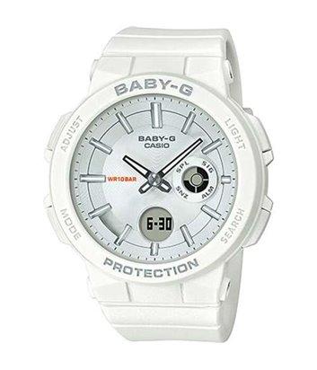 Часы Casio Baby-G BGA-255-7AER