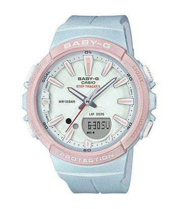 Часы Casio Baby-G BGS-100SC-2AER
