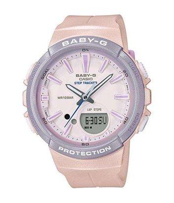 Часы Casio Baby-G BGS-100SC-4AER