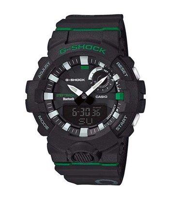 Часы Casio G-Shock GBA-800DG-1AER